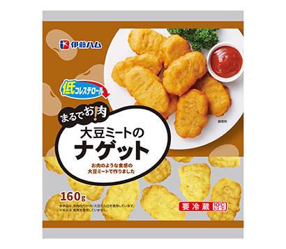 プラントベースフード/代替食特集:伊藤ハム 認知向上へ12品を展開