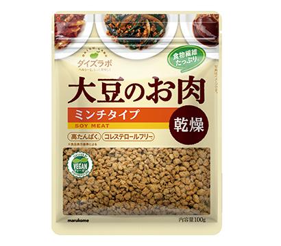 """プラントベースフード/代替食特集:マルコメ 「大豆のお肉」で""""第4の肉""""をけ…"""