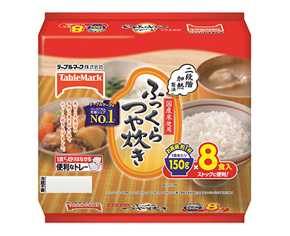 包装米飯特集:テーブルマーク リピート買い定着 販促強化し増収目指す