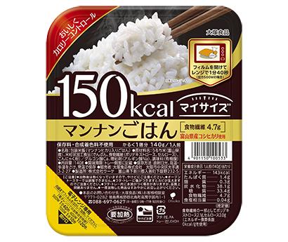 包装米飯特集:大塚食品 「マンナンごはん」2割増 健康ニーズ背景に