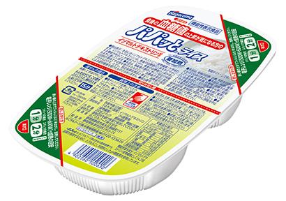 包装米飯特集:はごろもフーズ 小分けの先駆充実 「パパッとライス」好調