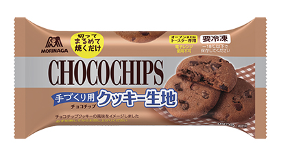 森永製菓、冷凍クッキー生地の発売エリア拡大