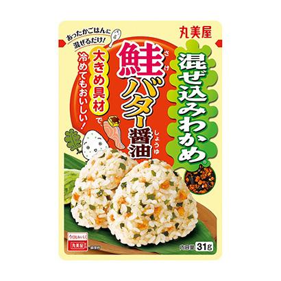 「混ぜ込みわかめ 鮭バター醤油」発売(丸美屋食品工業)