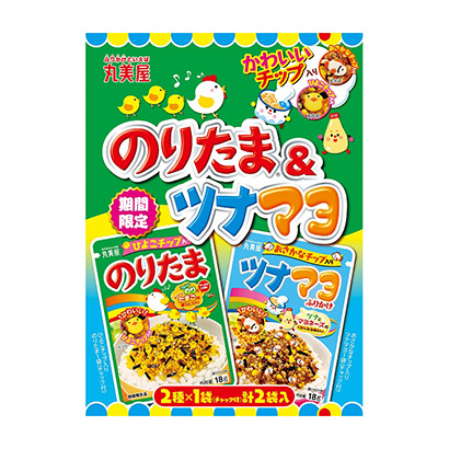 「期間限定 チップ入り のりたま&ツナマヨ」発売(丸美屋食品工業)