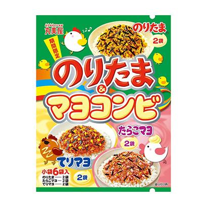 「期間限定 のりたま&マヨコンビ」発売(丸美屋食品工業)