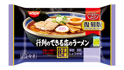 生麺・冷凍麺特集:日清食品チルド 前年上回り好調 「行列のできる店」活性化図…