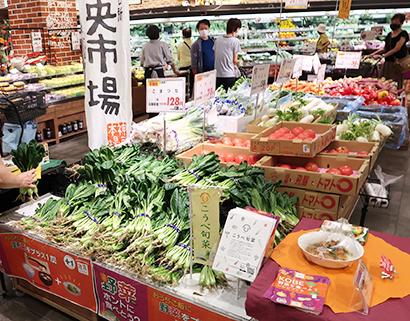 神戸産野菜コーナー