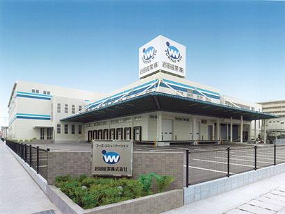 ◆岩田産業グループ創業50周年:食を通じて九州を元気に