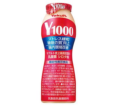 酪農乳業秋季特集:ヤクルト本社「Y1000」 店頭用でシリーズ展開