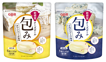酪農乳業秋季特集:六甲バター「包み カマンベール風味/ゴルゴンゾーラ風味」