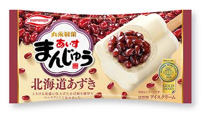 酪農乳業秋季特集:丸永製菓「あいすまんじゅう」 おいしさ探究続ける