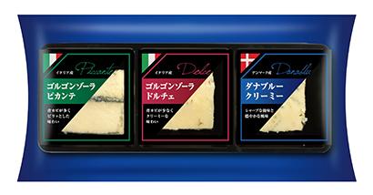 酪農乳業秋季特集:東京デーリー「ブルーチーズ食べ比べセット」 気軽に人気3種…