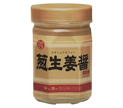 業務用・外食/機械資材素材/地域貢献3賞特集:テーオー食品「葱生姜醤」