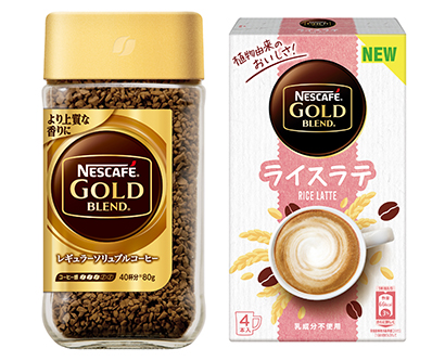 コーヒー・コーヒー用クリーム特集:ネスレ日本 「ゴールドブレンド」RSC刷新