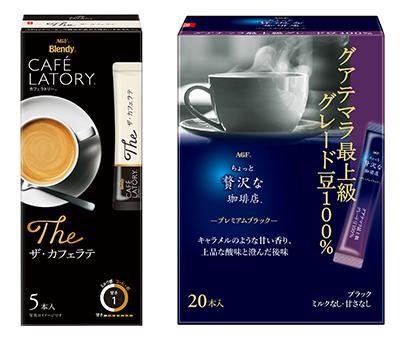 コーヒー・コーヒー用クリーム特集:味の素AGF 生活者とニーズ変化に寄り添う