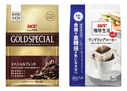 コーヒー・コーヒー用クリーム特集:UCC上島珈琲 高付加価値製品で新市場創造