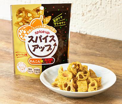 モントワール、「スパイスアップ!」新味れんこん黒胡椒七味を発売