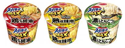 エースコック、「スーパーカップMAX」3品を濃厚スープに刷新