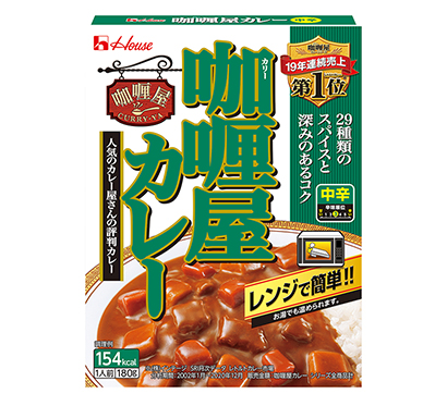 缶詰・瓶詰・レトルト食品特集:ハウス食品 新製品投入でさらなる活性化を