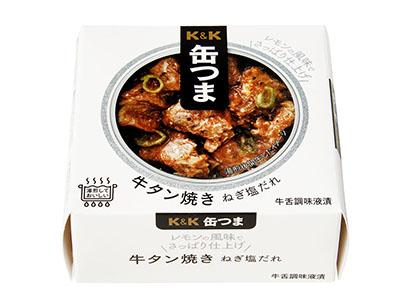 缶詰・瓶詰・レトルト食品特集:国分グループ本社 スーパーの売上げ寄与