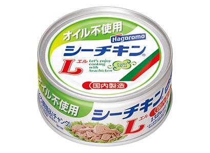 缶詰・瓶詰・レトルト食品特集:はごろもフーズ 今秋も多彩な品揃え