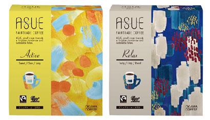 「ASUE」シリーズのActive(左)とRelax