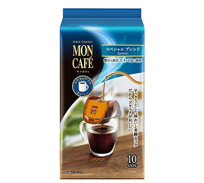 コーヒー・コーヒー用クリーム特集:片岡物産 「モンカフェ」3年ぶりパッケージ…