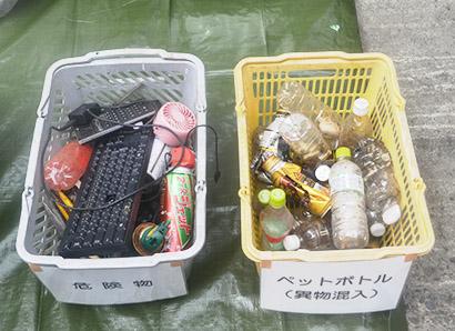 リサイクルボックスに混入したもの。たばこの吸い殻、殺虫剤なども(首都圏環境美化センター)