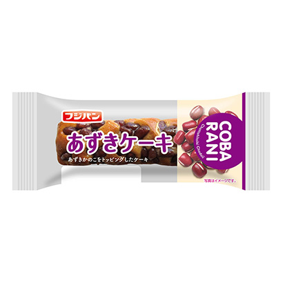 「あずきケーキ」発売(フジパン)
