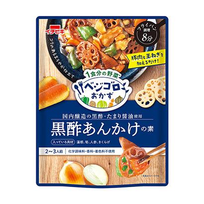 「ベジゴロおかず 黒酢あんかけの素」発売(イチビキ)