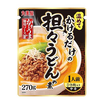 「かけうま麺用ソース 担々うどんの素」発売(丸美屋食品工業)