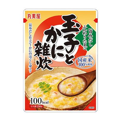 「旨みだし ふんわりたまご 玉子とかに雑炊」発売(丸美屋食品工業)