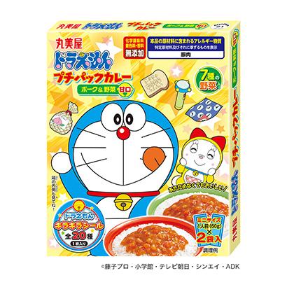 「ドラえもん プチパックカレー ポーク&野菜甘口」発売(丸美屋食品工業)