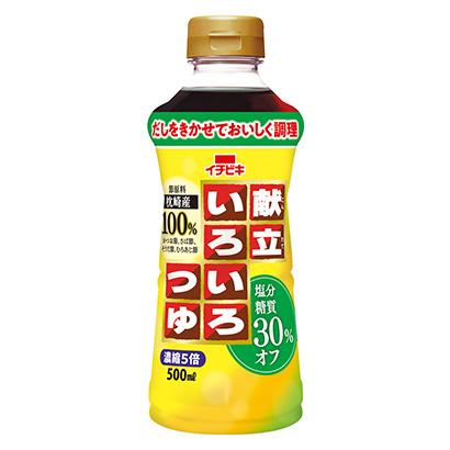 「塩分・糖質30%オフ献立いろいろつゆ」発売(イチビキ)