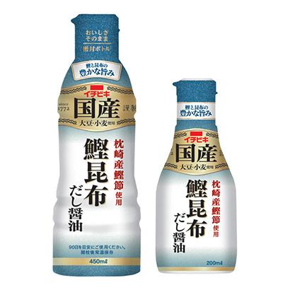 「鰹昆布だし醤油」発売(イチビキ)