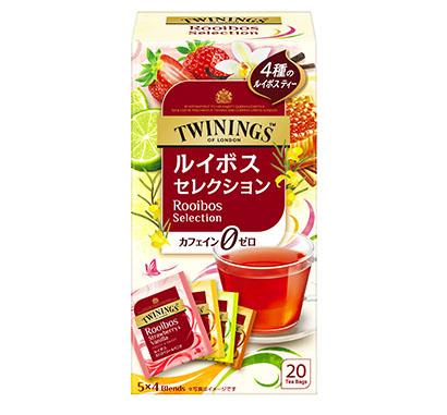 紅茶特集:トワイニング・ジャパン 「フレーバールイボスティー」市場定着に注力