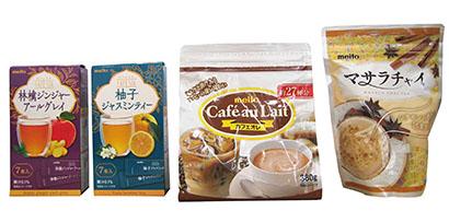 紅茶特集:名糖産業 秋冬向け「カフェ・チャイ」など新商品 売上げ、19年比8…