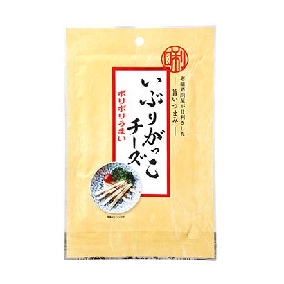 日本橋菓房、「旨いつまみ」に新商品投入 「いぶりがっこチーズ」発売