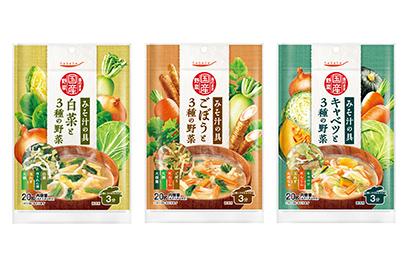 国分グループ本社、「tabete」から新シリーズ 味噌汁用乾燥野菜発売