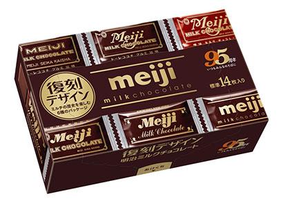 明治、「ミルクチョコレート」95周年で復刻版箱 歴代包装楽しめる