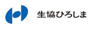 生協ひろしま創立50周年特集