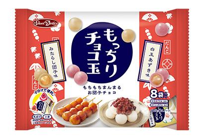 正栄デリシィ、和の味わい新食感「もっちりチョコ玉」発売