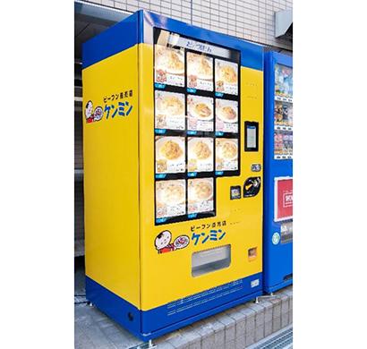 ケンミン食品、冷凍ビーフン自動販売機が大好評
