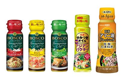 日清オイリオグループ、家庭用拡大へ新商品群 「BOSCO」からシーズニングオ…