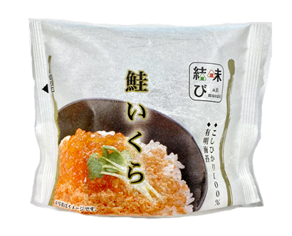 コメビジネス最前線特集:エスアールジャパン 今秋に冷食市場参入へ