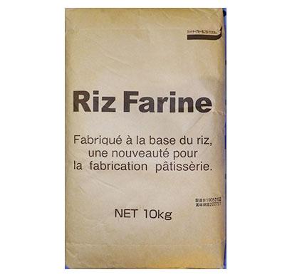 コメビジネス最前線特集:米粉=群馬製粉 「リ・ファリーヌ」普及へ