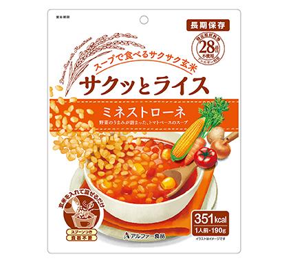 コメビジネス最前線特集:アルファー食品/尾西食品 アルファ米、非常食ニーズ対…