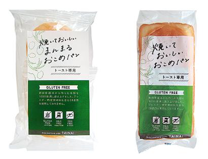 コメビジネス最前線特集:タイナイ アレルギー対応品拡充を 常温流通の米粉パン