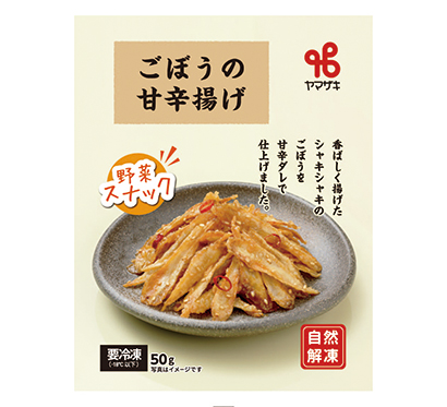静岡流通特集:ヤマザキ 最注力の冷食を発売 大きな成長目指す