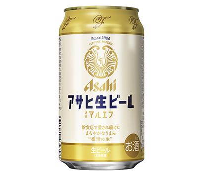 静岡流通特集:アサヒビール 飲食店用樽生を缶で 「マルエフ」が愛称の生ビール